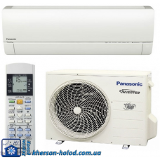 Panasonic CS/CU-HZ09RKE